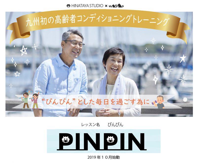 ロゴやHP用-01