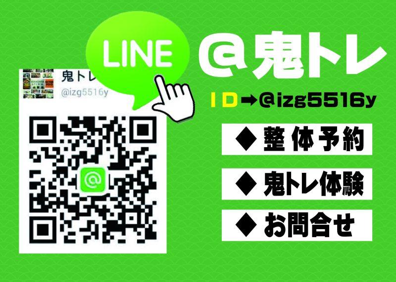 ・鬯シ繝医Ξ-01