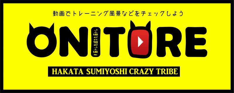 動画タブ-01