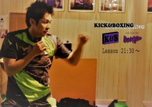 KICK&BOXING_アートボード 1