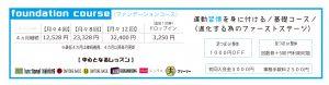 price list-03