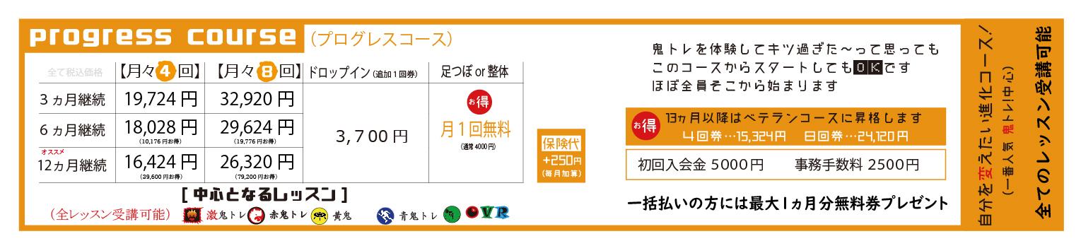 price list p-02