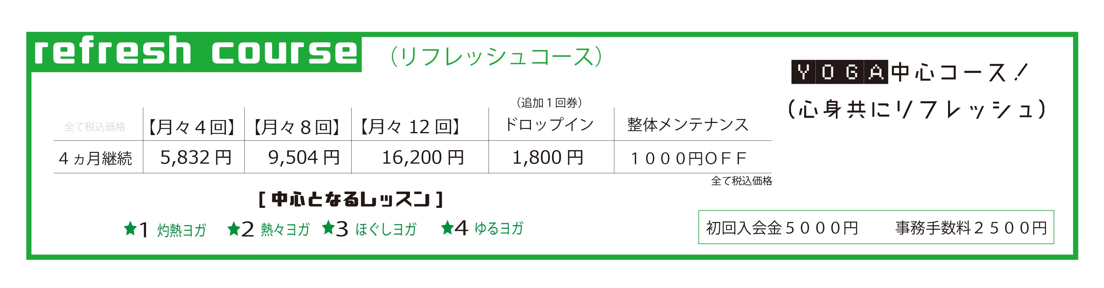 price list-04