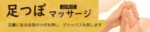 美容メニューアイコン-04