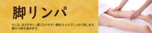 美容メニューアイコン-06