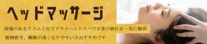 美容メニューアイコン-02
